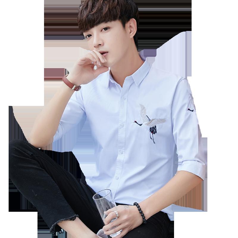 Koszula Męskie Tanie Slim Fit Młodzież Tendencja Piękny Duży Rozmiar Biały